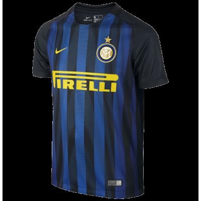 Maillot Inter Milan domicile 2016-17 NIKE