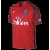 Maillot PSG extérieur 2016-17 Nike