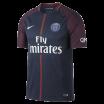 Maillot PSG domicile 2017-18 Nike junior