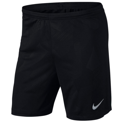 Short PSG third 2017-18 NIKE kid