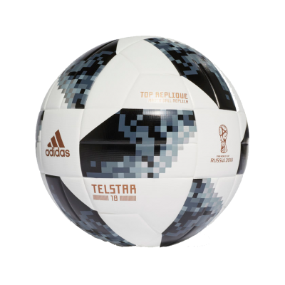 Ballon Top Replique Coupe du Monde 2018 Adidas
