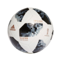 Ball Glider World Cup 2018 Adidas