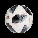 Balon Glider Copa del Mundo 2018 Adidas