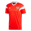 Maillot Russie domicile 2018 ADIDAS