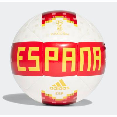 Ball Spain OLP 2018 Adidas