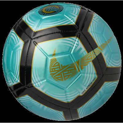 Ball CR7 Nike